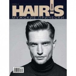 HAIRS HOW knyga 4 vyriškos...